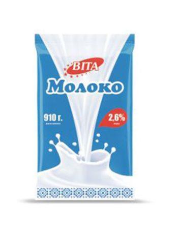 Віта Молоко