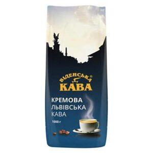 Віденська кавКремова Львівська 1 кг